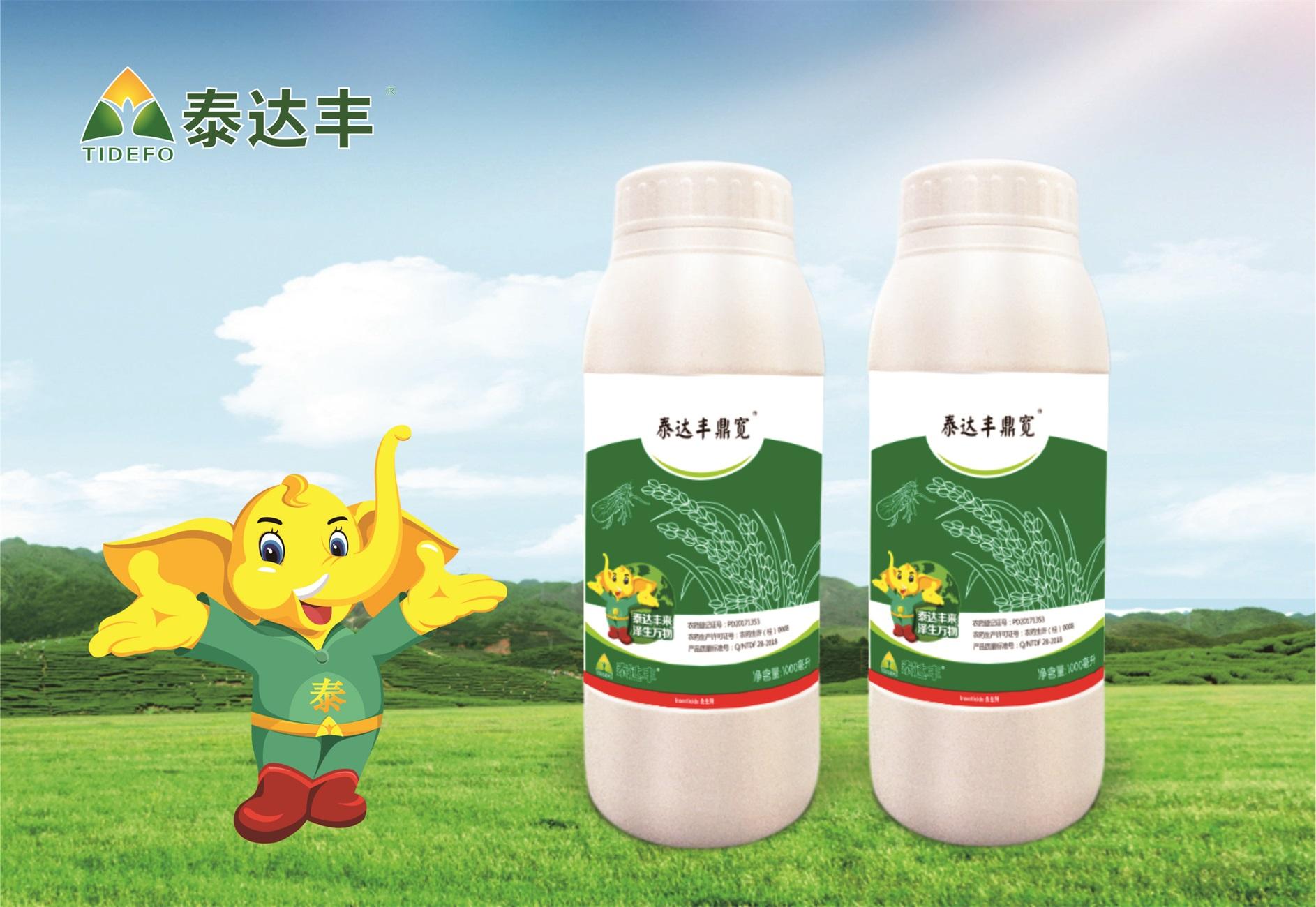 泰达丰鼎宽—16%丁硫•仲丁威乳油