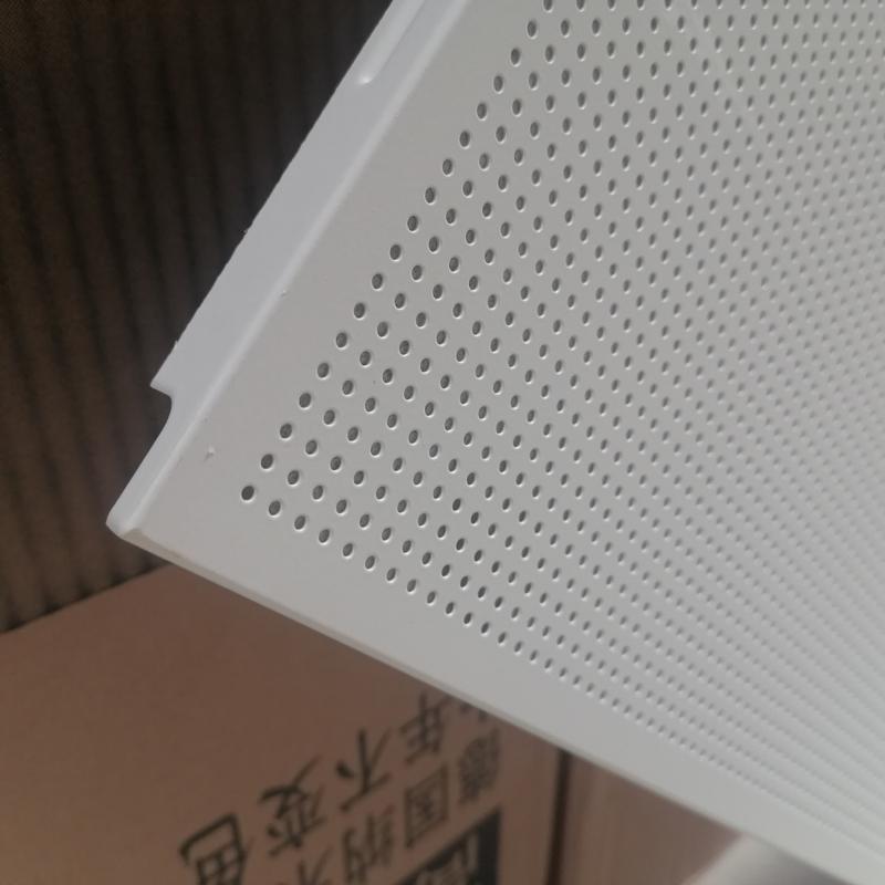 600*600mm直边喷涂白色铝扣板