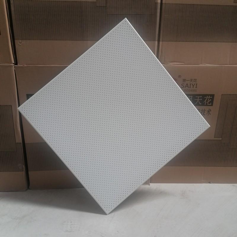 600*600mm 3.0全孔铝扣板 全孔铝扣板厂家直销 全孔铝扣板批发价格