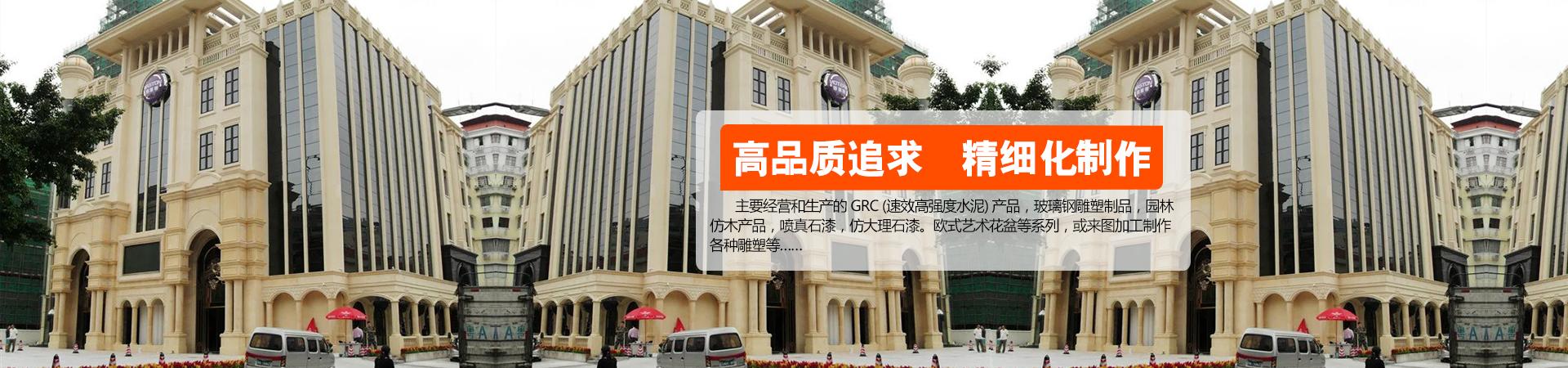 广西窗套厂家,广西南宁仿大理石漆