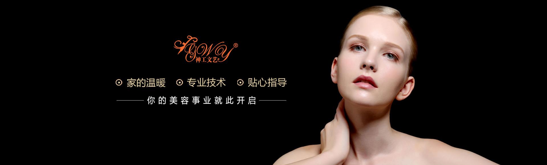 广州纹绣用品,广州纹绣色料,广州纹绣工具