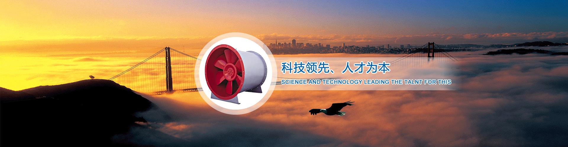 廣西離心風機,廣東排煙防火閥,貴州鋼制防火閥