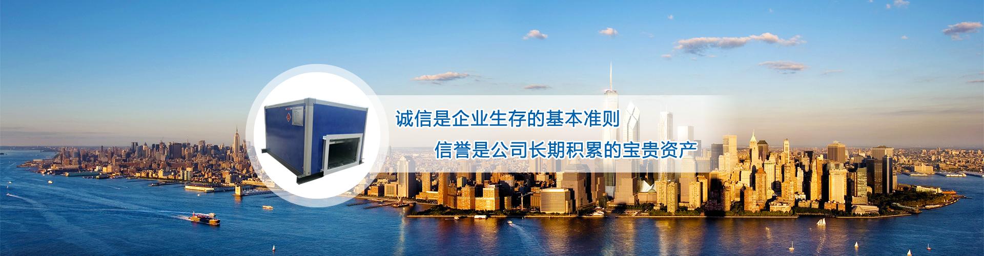 貴州鋼制防火閥,云南風機消聲器,廣西3c認證防火閥