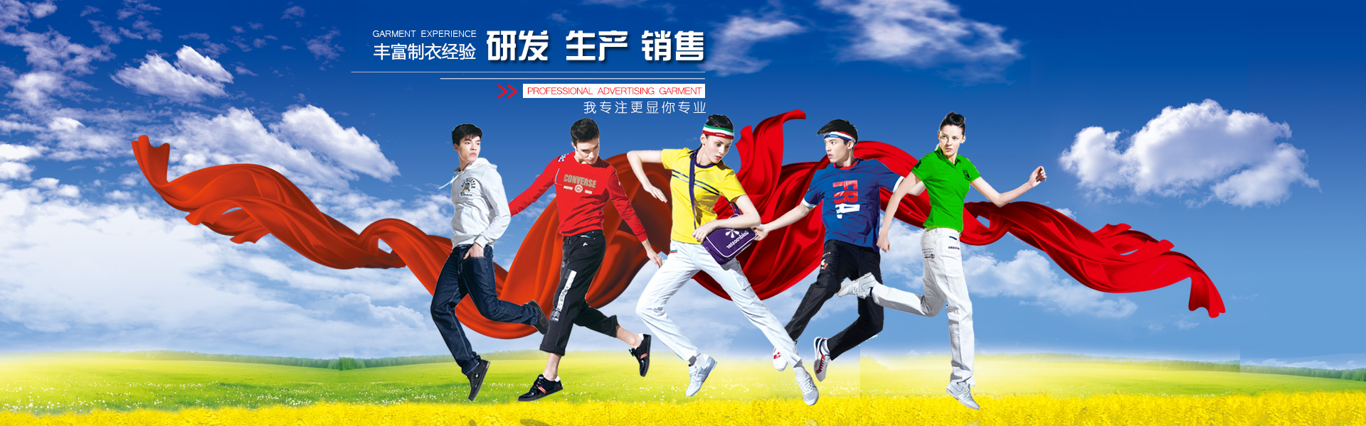 柳州广告服定制,南宁工作服批发,南宁保安服