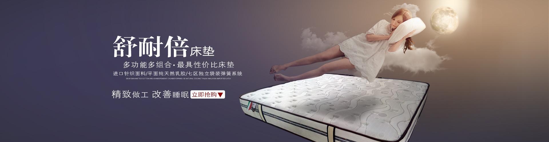 梧州竹炭纤维床垫,贺州椰棕床垫,桂林品牌床垫厂