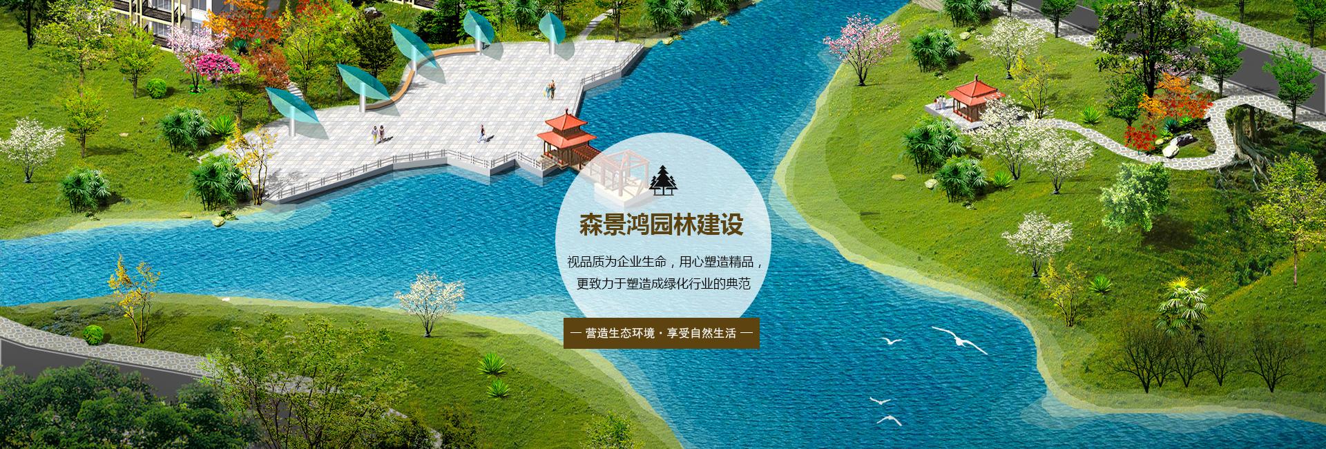 南宁景观工程,南宁景观工程公司,南宁园林景观设计