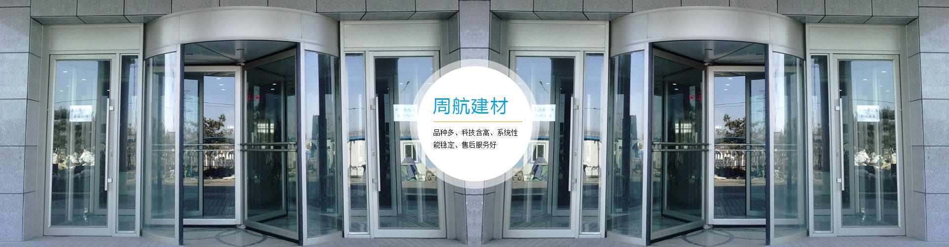 广西感应门销售,南宁电动门销售,广西弧形门工程,广西地弹簧批发