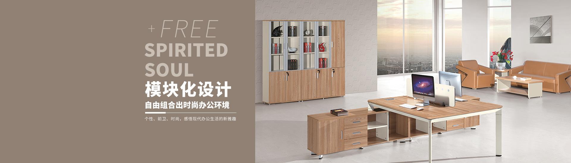 广西现代办公家具,广西校用家具,广西板式家具