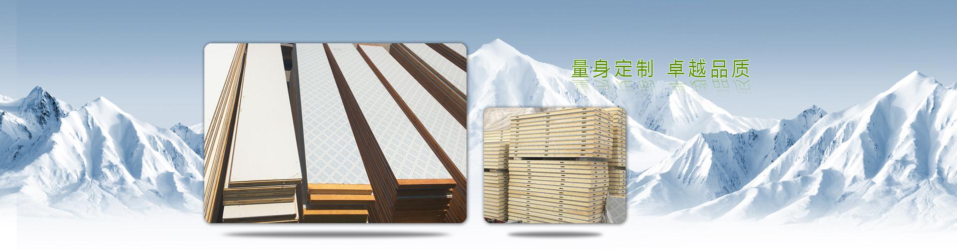 广东冷库板,广州冷风机,海南制冷压缩机,湛江冷库板厂家