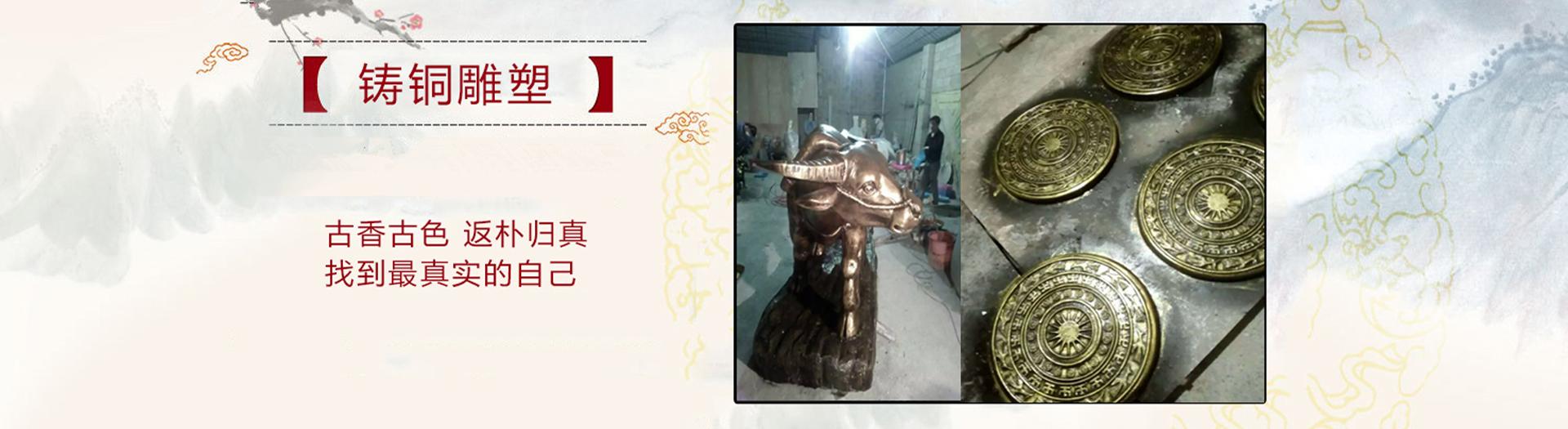 南宁铜质雕塑,南宁雕塑,南宁雕塑定制,南宁雕塑公司