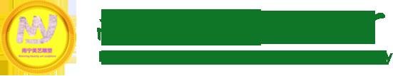 万博体育官方下载苹果万博新网站公司|广西万博新网站公司|万博体育官方下载苹果万博新网站厂|广西万博体育官方下载苹果市美艺万博新网站厂