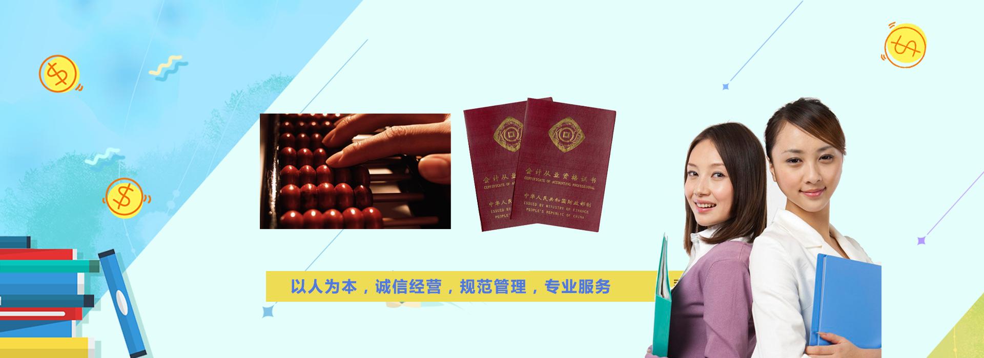 南宁企业工商注册,南宁营业执照代办,南宁代办公司注册