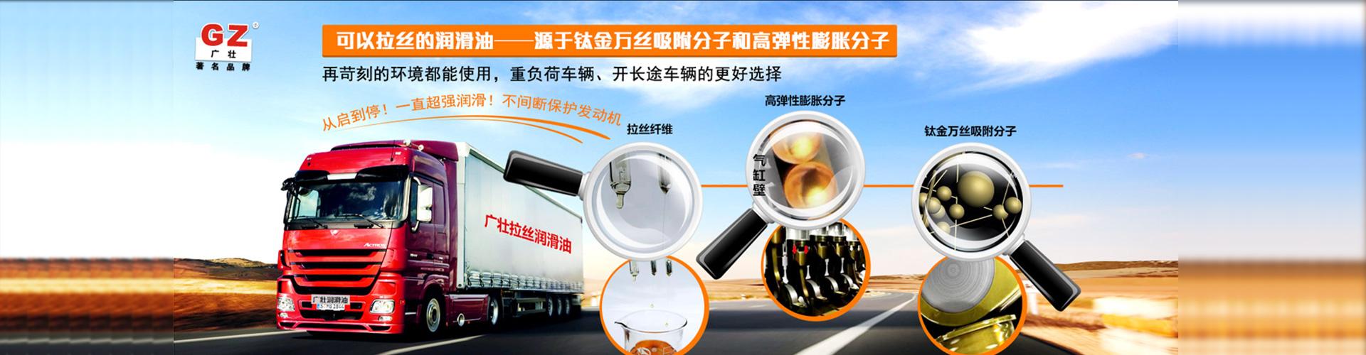 福建潤滑油,四川高端潤滑油,貴陽潤滑油品牌,海口高端潤滑油品牌,廣西潤滑油品牌