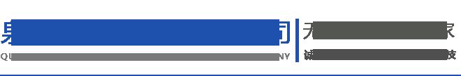 广西爱博app官方下载批发,广西无线爱博app官方下载,爱博app怎么下载爱博app官方下载销售,爱博app怎么下载泉惠通安防科技有限公司