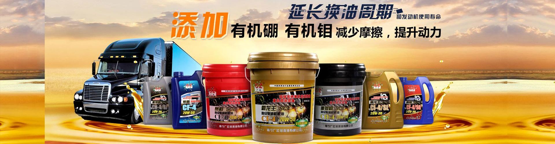 廣西車用潤滑油,廣東車用潤滑油銷售,廣州工業潤滑油價格,湖南潤滑油哪家好