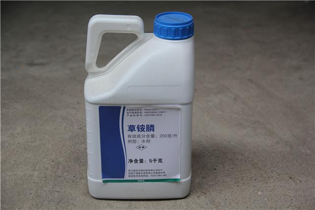 富农20%草铵膦