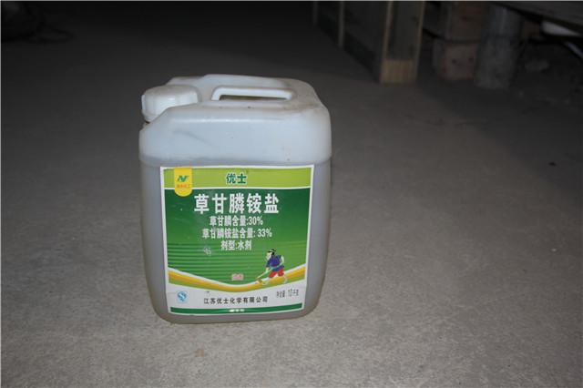 扬农33%草甘膦