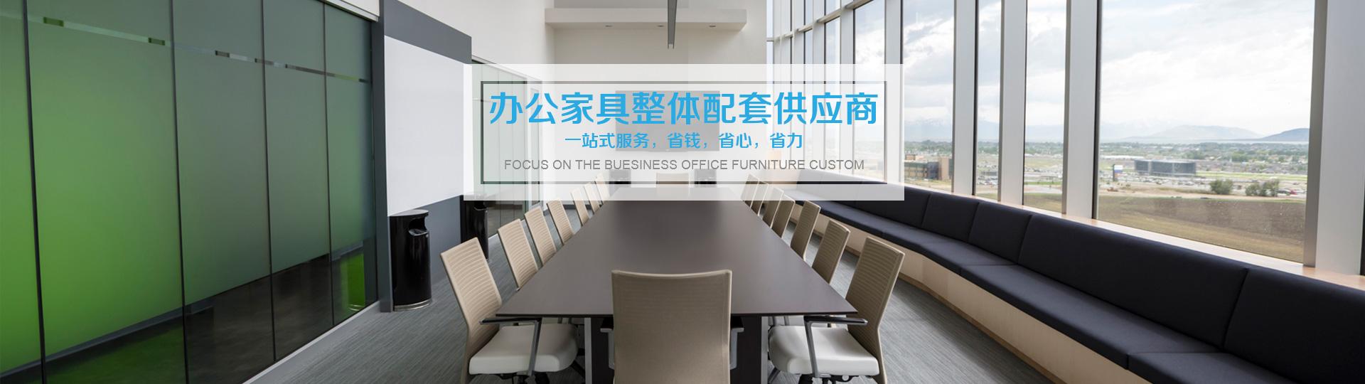 南宁办公家具,广西办公家具批发,广西办公桌椅批发,南宁办公家具定做