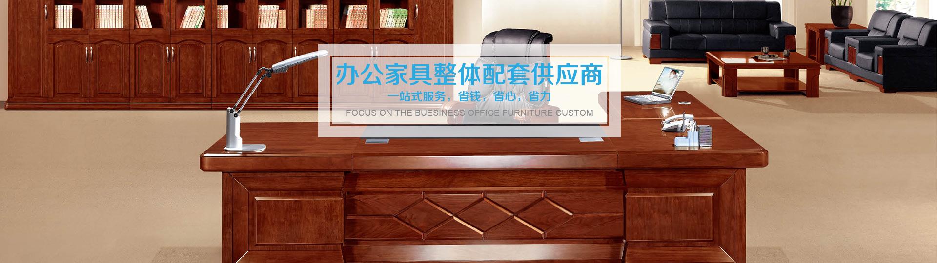 南宁办公家具批发,广西办公家具,南宁办公桌定制,南宁办公沙发销售