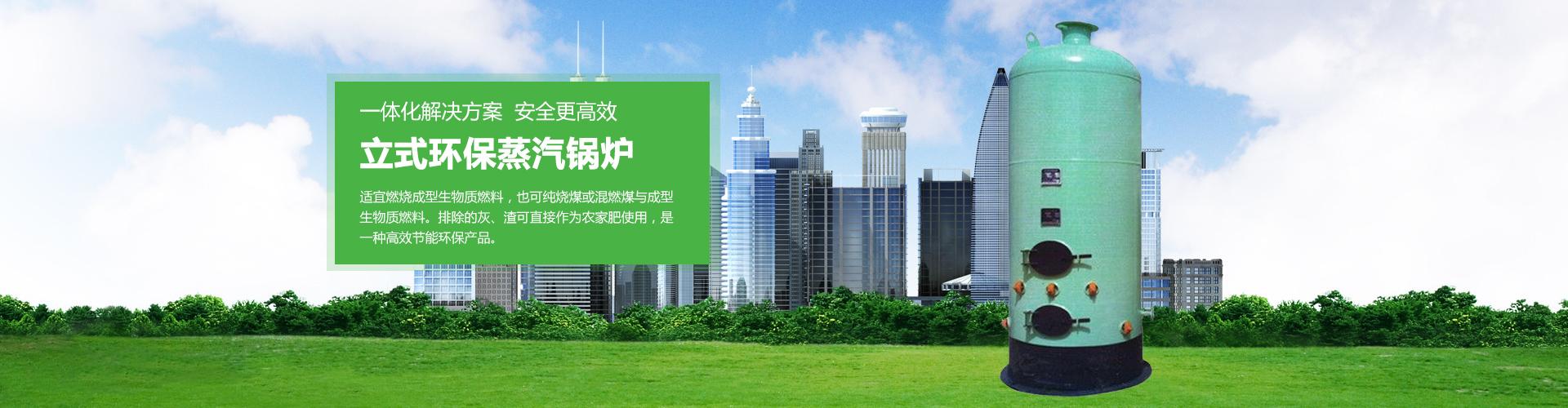 玉林节能锅炉,南宁热水锅炉,广西2020免费得微信红包活动