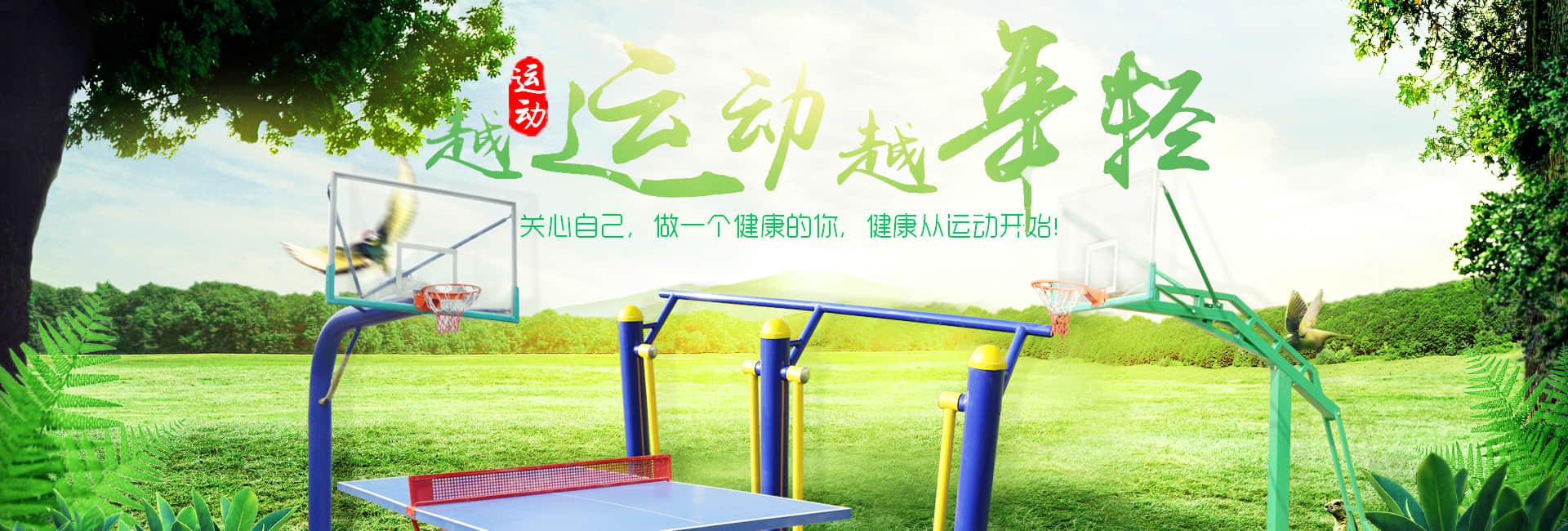 南宁乒乓球台订购,南宁乒乓球台,南宁乒乓球台销售