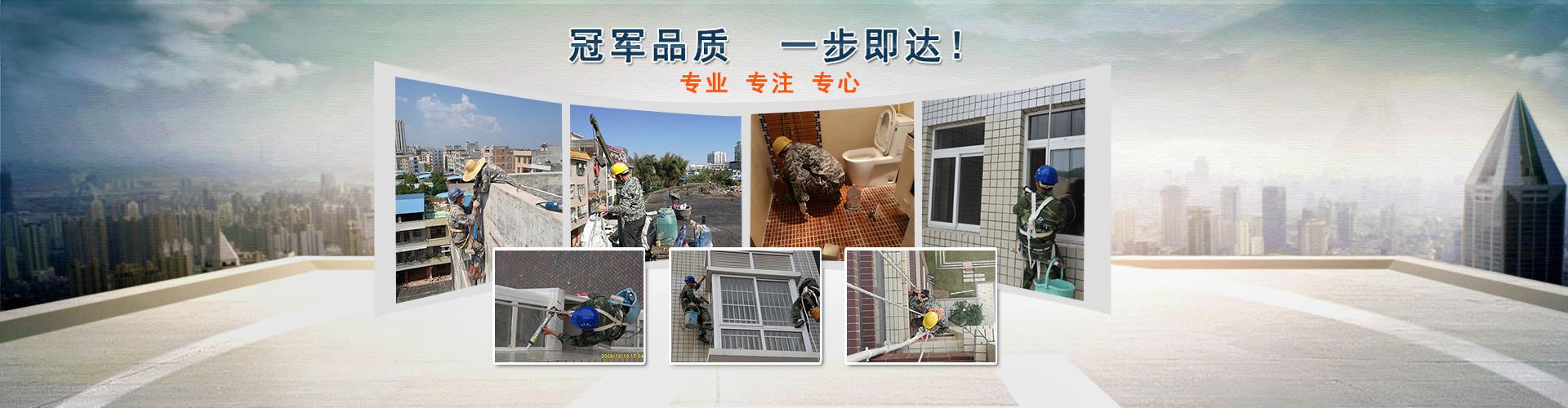 防城港防水工程,广西外墙补漏,广西专业防水补漏