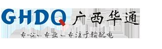 广西高压必威体育网站在线