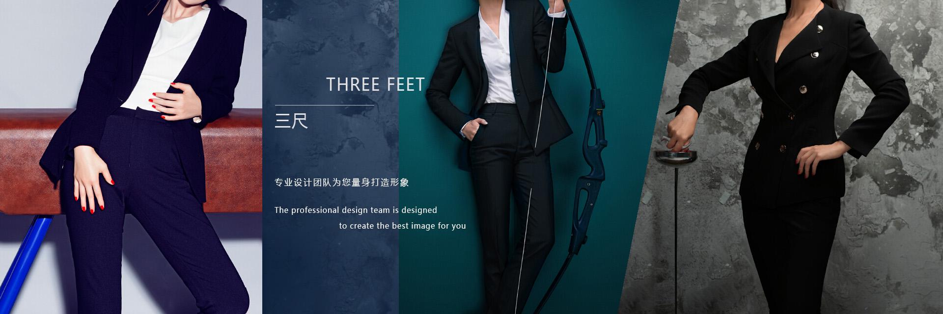 南宁西服定做,南宁职业装定做,南宁时尚女西服订做,南宁私人订制服装