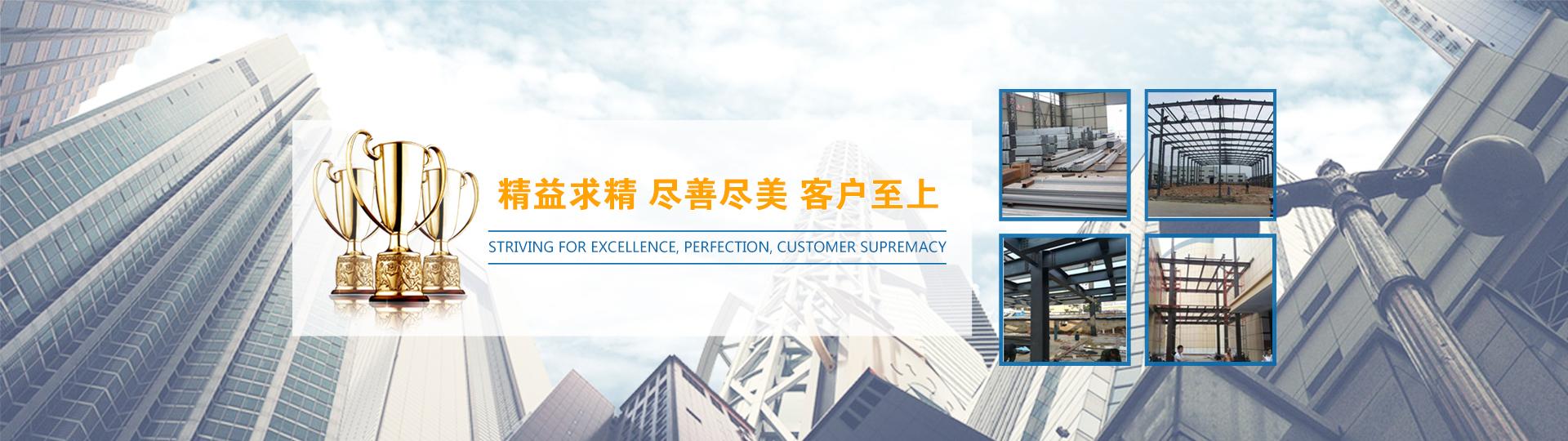 桂林风管生产厂家,桂林钢材价格,桂林镀锌管批发,桂林共板法兰风管