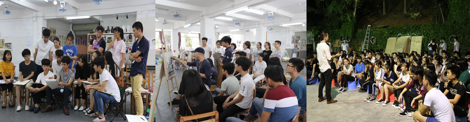 广西艺术培训基地,广西速写培训中心