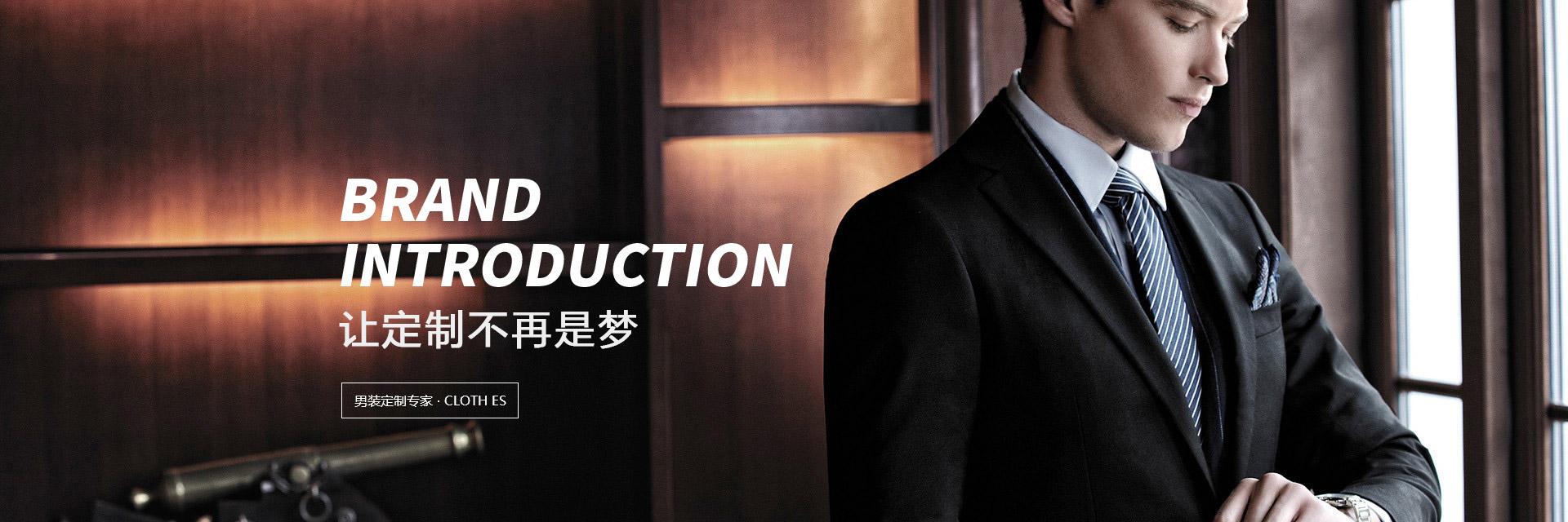 南宁职业装定制专家,南宁私人订制服装,南宁商务西服,南宁时尚男西服订做