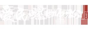 广西ManBetX安卓ManBetx手机网页版粉