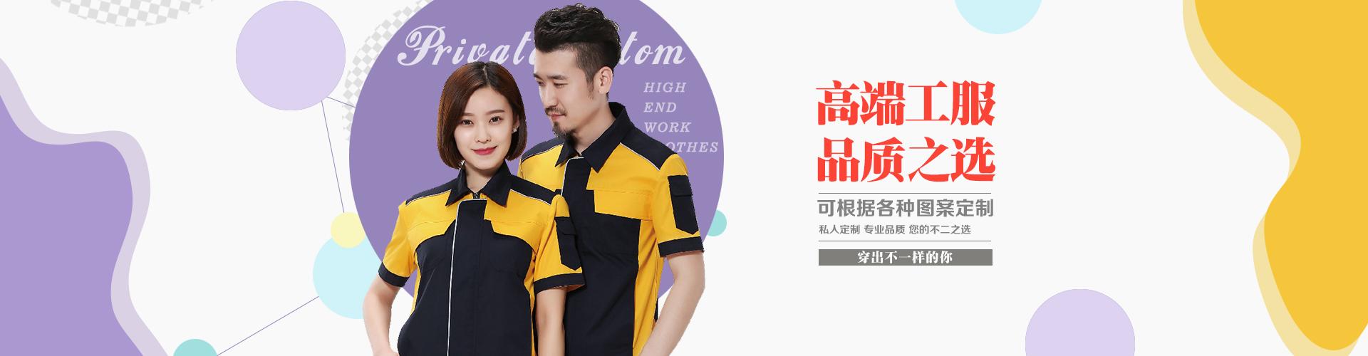 广西厂服,广西T恤衫,广西文化衫