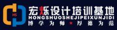 南寧宏爍文化傳播有限公司